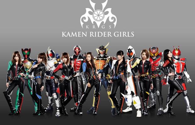 Kamen-girls