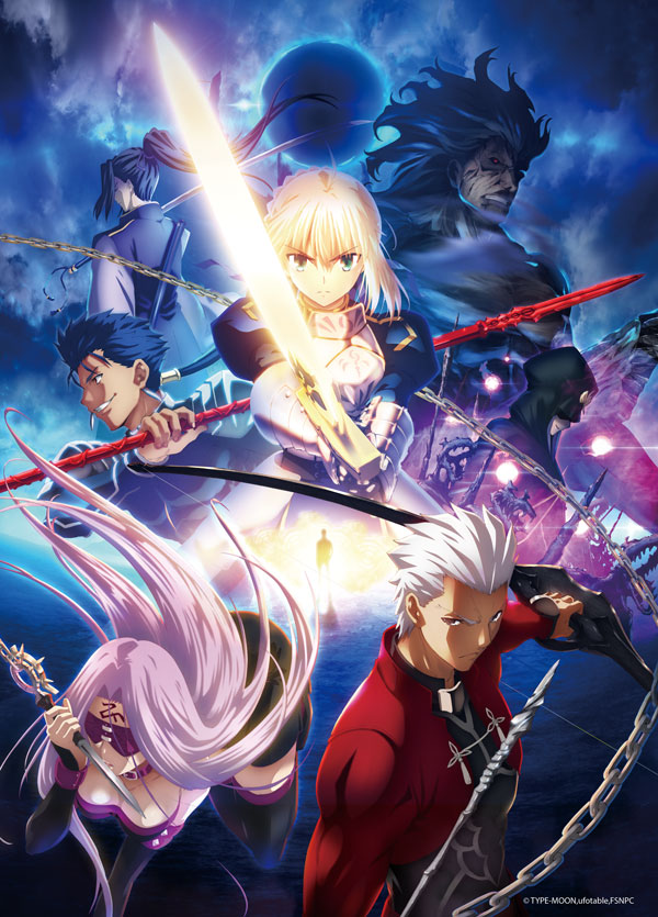 FATE_KEYVISUAL