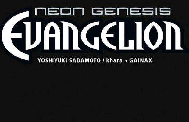 evangelionT14