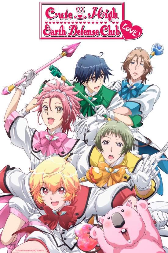 BinanKokoChikyuBoeiBu-Love-CP