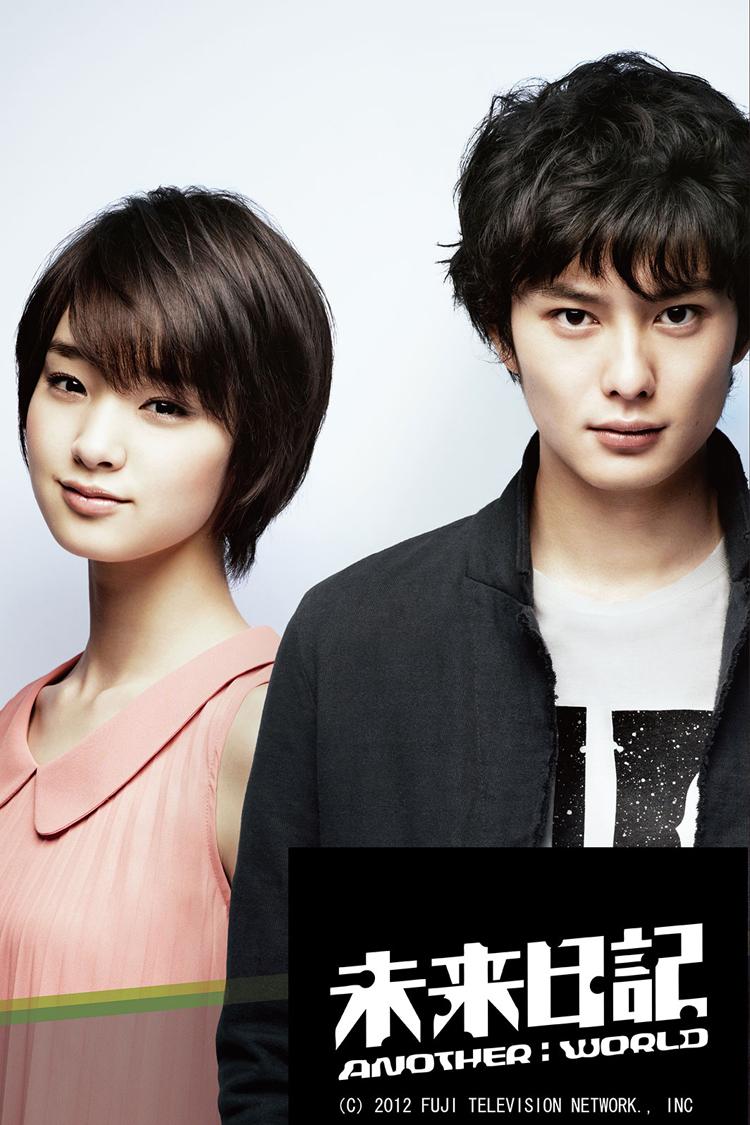 Mirai-Nikki-drama