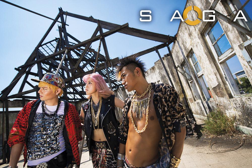 SAGA-Sky
