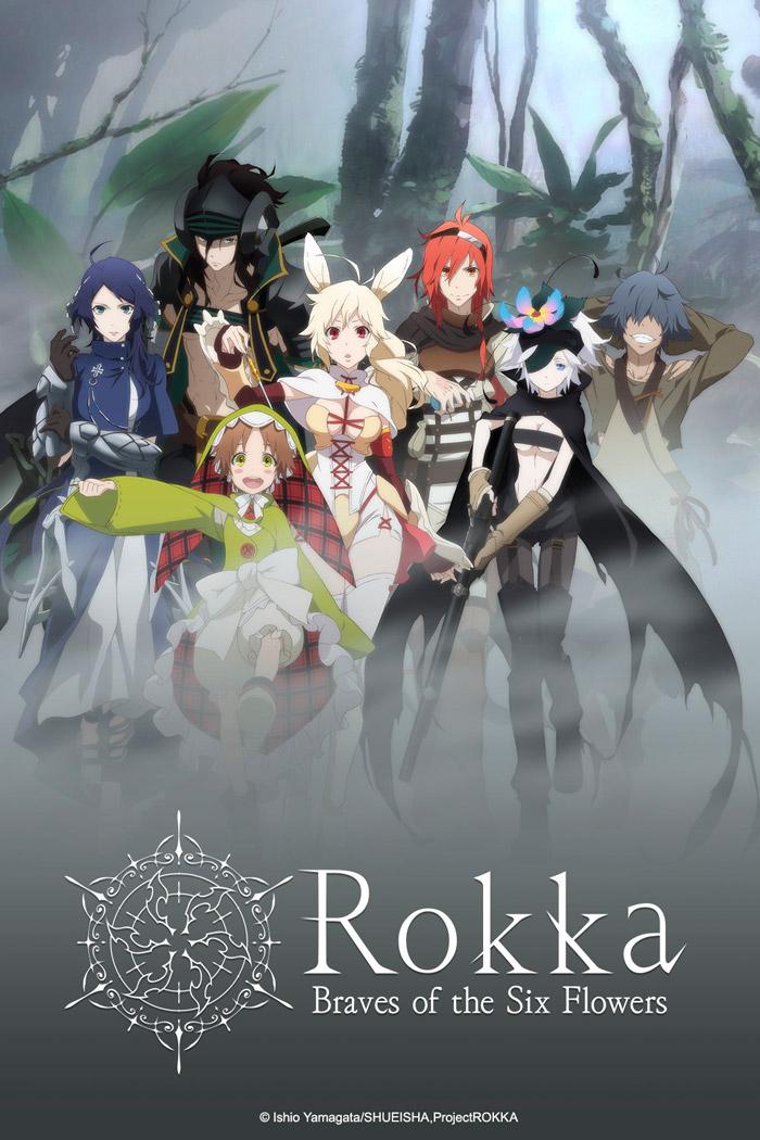 Rokka-no-Yusha-CP