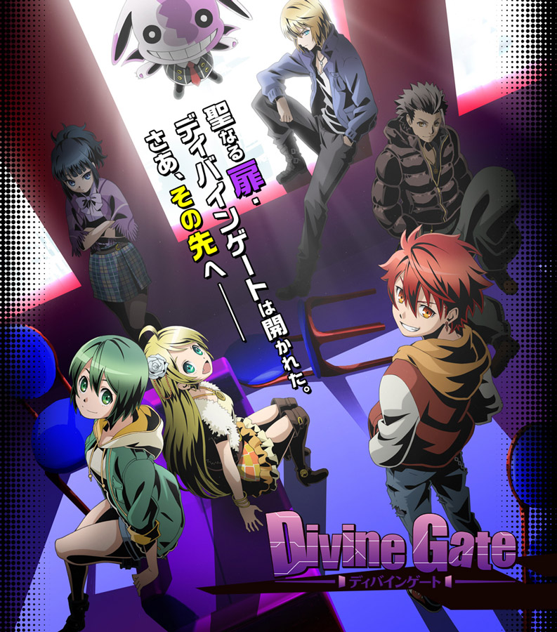divinegate