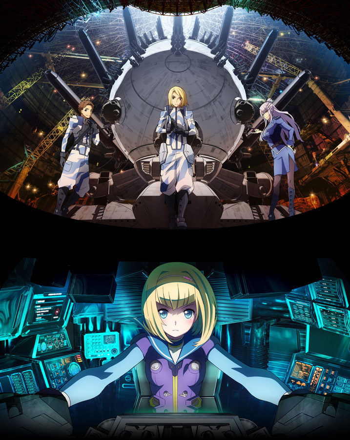 heavyobject
