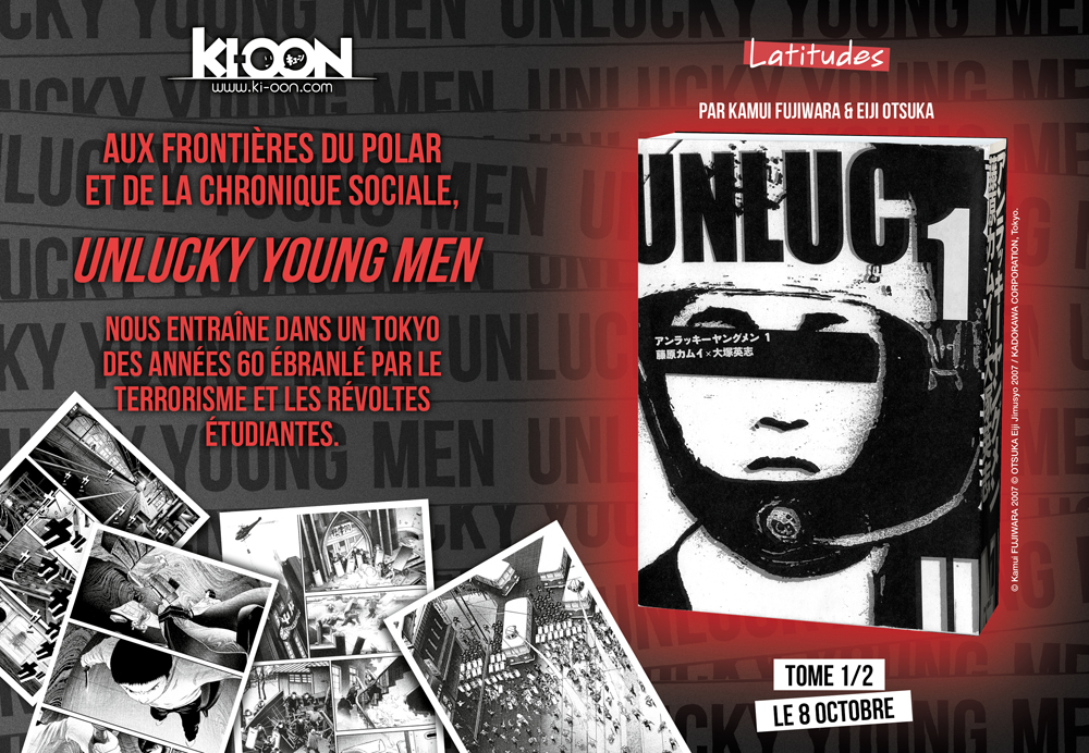Annonce_UnluckyBIG