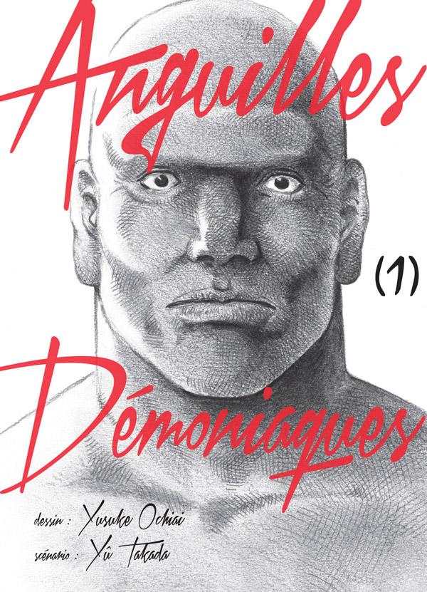 Jaquette-Anguilles-demoniaques-T01-PRESSE