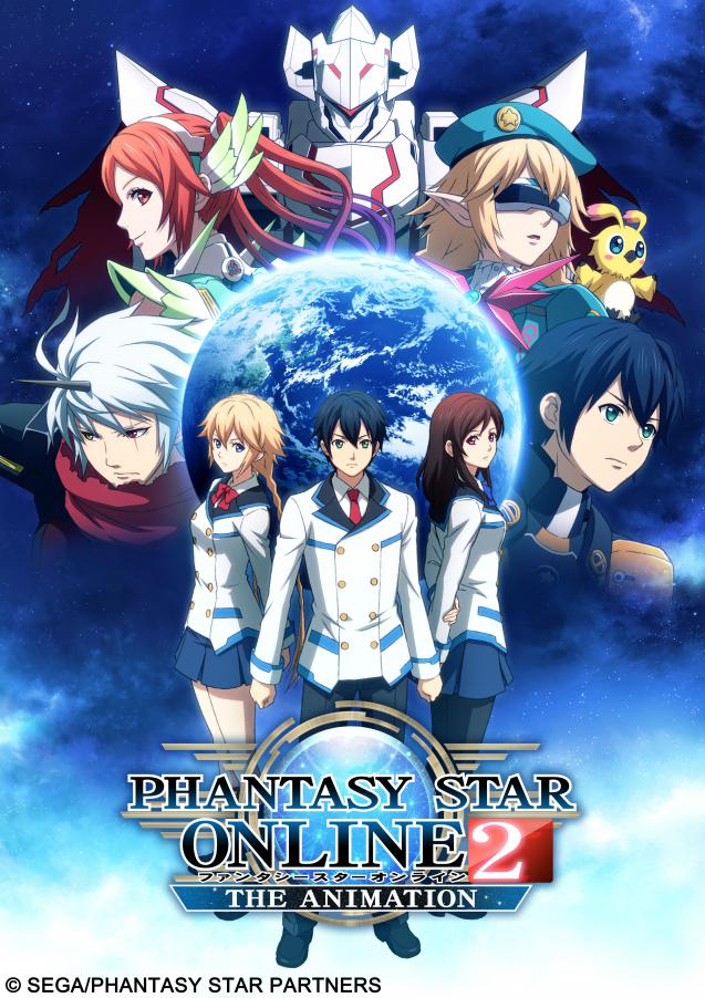 PSO2_keyvisual1copyrighted
