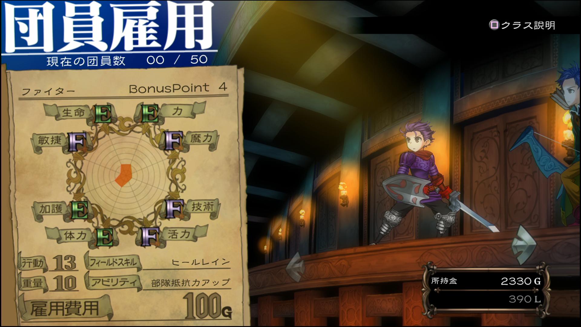 GK_JP_Screens (8)
