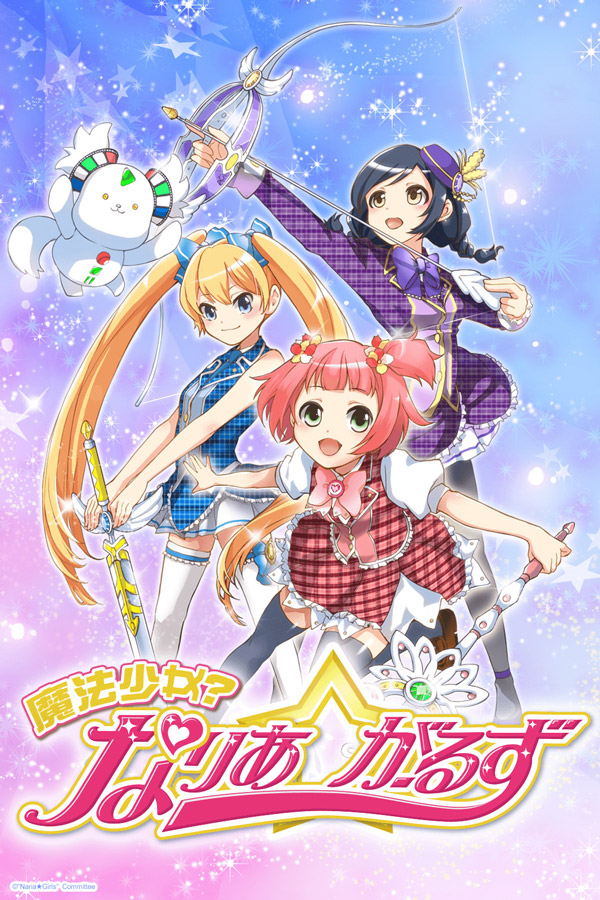 Naria-Girls-CP