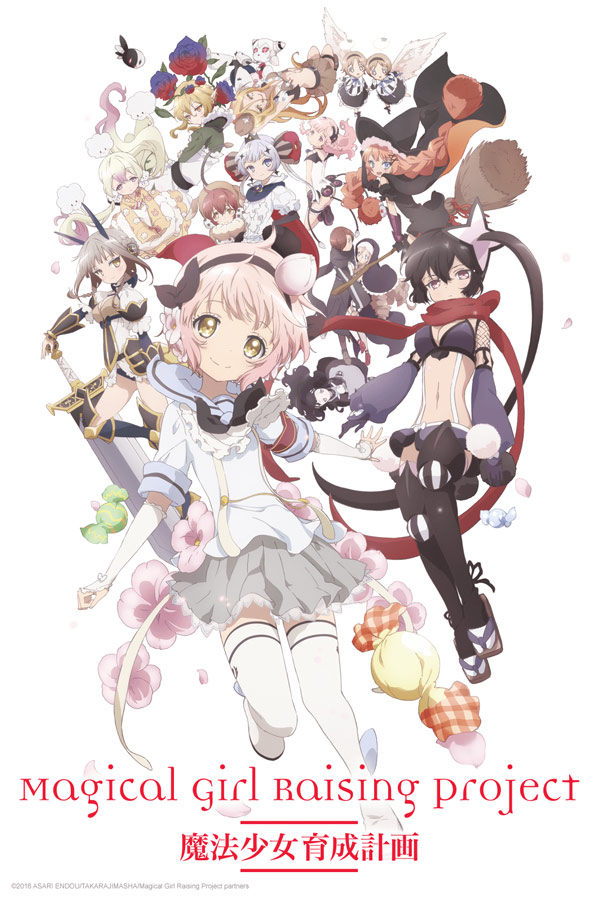 magical-girl-raising-project-cp