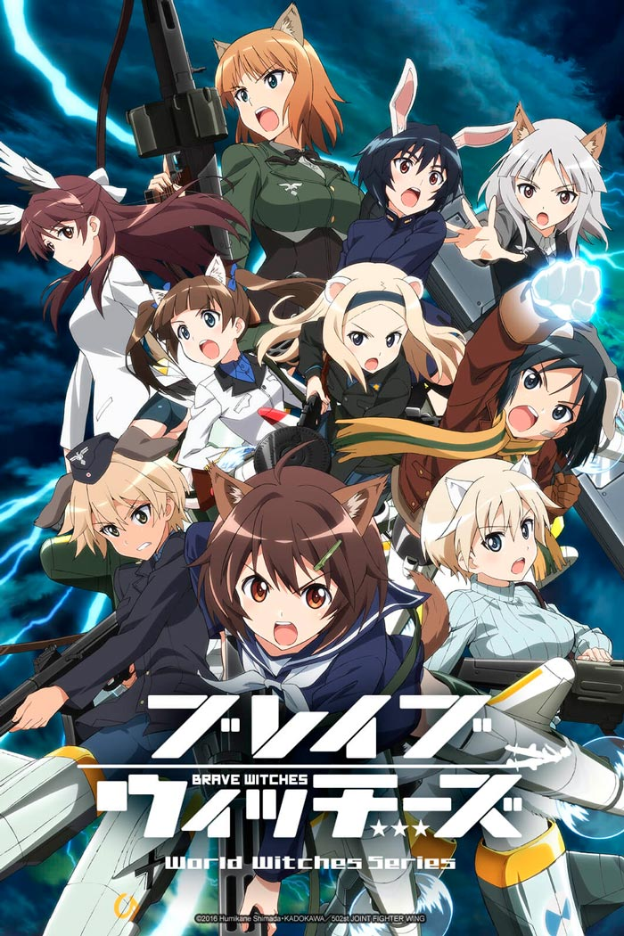 brave-witches-cp