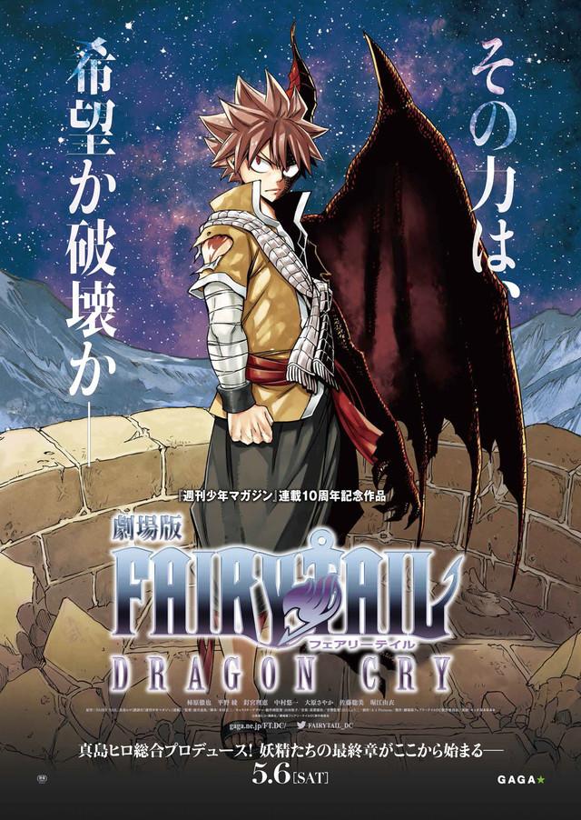 Fairy Tail Film 2 en VOSTFR