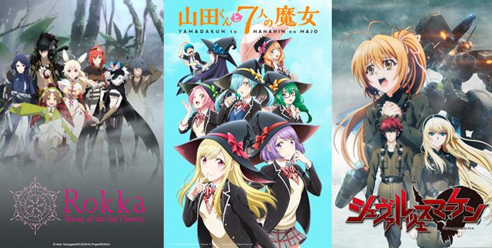 Crunchyroll annonce le doublage de trois séries en français